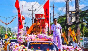 Phuket Vegetarian Festival – Thailand, 2019 year