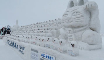 Sapporo Snow Festival 2020, Sapporo city, Hokkaido Province, Japan
